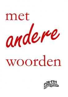 "Het gedicht van de Alliance Française Rotterdam / ""In other words"" workshop"