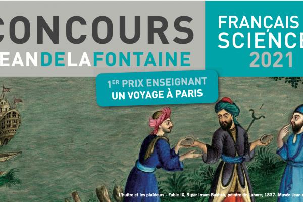 [INFO RESEAU AF] Le Concours Jean de la Fontaine